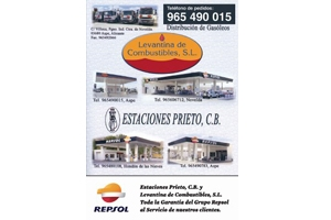 Levantina de Combustibles S.L. Patrocinador del Aspe Unión Deportiva